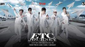 แฟนเพลง อีทีซี มีเฮ! เตรียมจัดคอนเสิร์ตใหญ่ ETC. Journey Concert