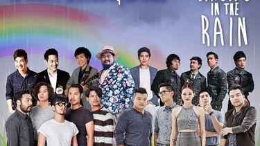 กลับมาแล้ว! Season of Love Song 6.1 ครั้งแรก บนอุทยานแห่งชาติเขาใหญ่ 13 สิงหาคมนี้