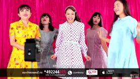 ผู้หญิง - เมย์ ฝนพา [Official MV]