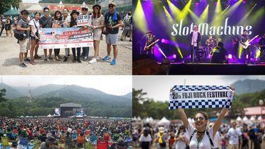 ดีเจบูม - ดีเจว่าน นำเที่ยวเทศกาลดนตรี ฟูจิ ร็อค เฟสติวัล 2016 พร้อมกระทบไหล่ สล๊อต แมชชีน!