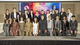 The STORIES RETOLD Musical Moments II คอนเสิร์ตการกุศลสมทบทุนมูลนิธิสายใจไทย ในพระบรมราชูปถัมภ์
