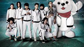 (คลิป) Smallroom ก็มา!! อัศวินขี่หมาขาว ร่วมแจมงานใหญ่ Thailand Music League 2016