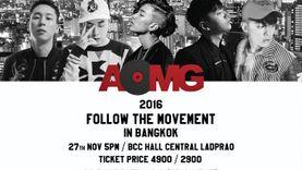 ครั้งแรก!! หนุ่มฮิปฮอปสุดฮ็อต เจย์ ปาร์ค Jay Park ยกทีม AOMG บุกไทย!
