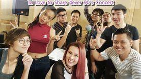 (คลิป) 3 สาว จีน พัดชา เพชร อุ่นเครื่องเข้าห้องซ้อม Love to Share 4ever 90s Concert