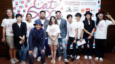 CAT EXPO 3D เทศกาลดนตรี 3D ที่สุด เตรียมพุ่งไปกับศิลปินกว่า 100 วง