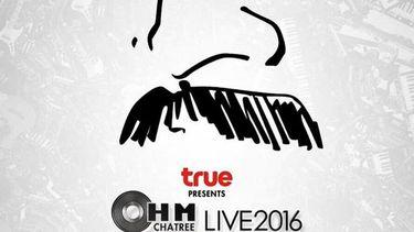 ห้ามพลาด! Ohm Chatree Live 2016 Rewat Forever คอนเสริต์ที่รวมศิลปินที่รัก เต๋อ เรวัต