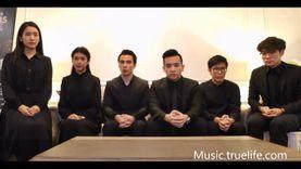 (คลิป) วง JEEB Bangkok - วีทรีโอ เล่าถึงความรู้สึกที่ได้ถ่ายทอดเพลง สรรเสริญพระบารมี เวอร์