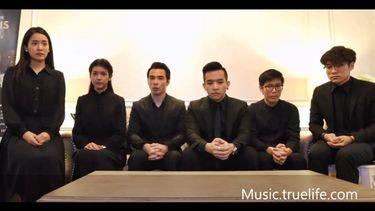 (คลิป) วง JEEB Bangkok - วีทรีโอ เล่าถึงความรู้สึกที่ได้ถ่ายทอดเพลง สรรเสริญพระบารมี เวอร์ชั่นเพลงคลาสสิค