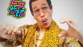 ลุงจะมาไทย!! PIKOTARO เจ้าของคลิปดัง PPAP จะมาไทยครั้งแรก!! เต้นรอสิจ๊ะ!