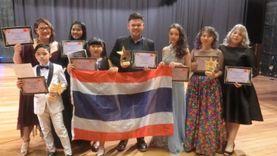 เด็กไทย สุดเจ๋ง! คว้า 7 รางวัล บนเวทีประกวดร้องเพลงระดับโลก International Shining Star Festival 2016