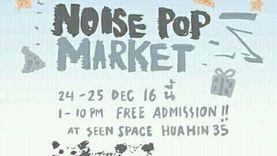 ครั้งแรกที่หัวหิน กับ NoisePop Market เทศกาลของขวัญและดนตรี