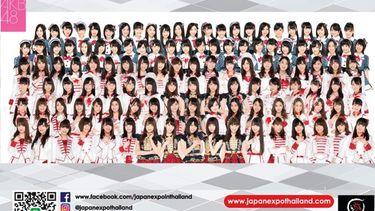 มาไทยแน่!! สาว ๆ AKB48 คัมแบ็ค! Japan Expo Thailand 2017