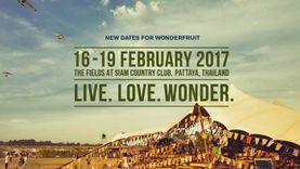 Wonderfruit Festival เลื่อนจัดงาน เป็นวันที่ 16-19 กุมภาพันธ์ 2560 - ดูรายละเอียด
