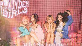 ต้นสังกัดยืนยัน ปิดตำนาน 10 ปี Wondergirls!