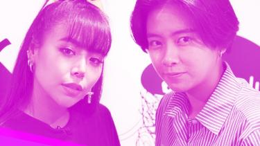 หัวใจพองโต กับเพลง รักล้นใจ เวอร์ชั่นพิเศษจาก 2สาวเท่! ดีเจนัน Feat. ซานิ