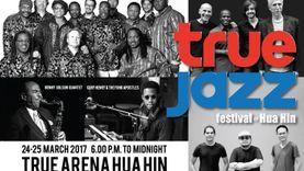คอเพลงแจ๊ส ห้ามพลาด 24-25 มี.ค.นี้ กับงาน True Jazz Festival at Hua Hin