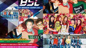 แบบนี้ก็ได้เหรอ!!! EXO-C.B.X | Red Velvet | Romeo ขอเจอกันในคอนเสิร์ต Feoh Presents 2017 B