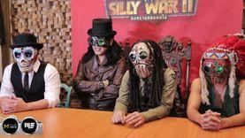 Silly Fools จัด facebook LIVE แถลงการณ์คอนเสิร์ตใหญ่ Silly War II Concert