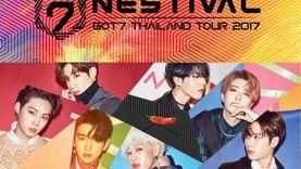 โฟร์โนล็อค ร่วมกับ เจวายพี เปิดทัวร์คอนเสิร์ต 7 หนุ่ม GOT7 ทั่วไทย ใน GOT7 THAILAND TOUR 2
