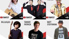 Youtuber มาแรง ใน YouTube FanFest 2017 ครั้งที่ 2 เสาร์นี้