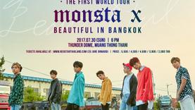เลื่อน!! MONSTA X THE FIRST WORLD TOUR BEAUTIFUL IN BANGKOK
