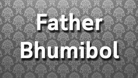 แอ๊ด คาราบาว เขียนเพลงภาษาอังกฤษ Father Bhumibol ให้ชาวต่างชาติรับรู้ความรู้สึกคนไทย