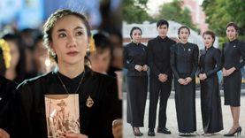เบนซ์ พริกไทย นำศิลปินร่วมงาน รวมดวงใจคนไทยทั้งชาติ กราบพระบาทครั้งสุดท้าย ณ วังไกลกังวล หัวหิน