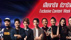 พูดคุยสุดพิเศษ กับ 9 คนที่เข้ารอบ The Voice Thailand ซีซั่น 6 Week 5