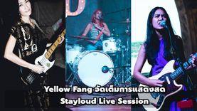 Yellow Fang จัดเต็มการแสดงสด ใน Skullcand Stayloud Live Session