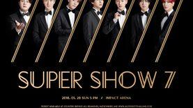 "SM True ชวนต้อนรับศักราชใหม่ไปกับสุดยอดคอนเสิร์ต SUPER JUNIOR WORLD TOUR ""SUPER SHOW 7"" in"