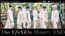 ที่สุดของเค-ป๊อป 'EXO' สร้างประวัติศาสตร์ใหม่อีกครั้ง! บัตรคอนเสิร์ตในไทยทั้ง 3 รอบ กว่า 3