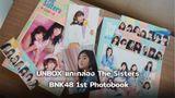 (คลิป) แกะกล่อง BNK48 1st Photobook The Sisters Type A และ B มีดีมากกว่าปกนะจ๊ะ