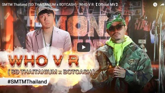 SMTM Thailand (SD THAITANIUM x BOTCASH) - WHO V R
