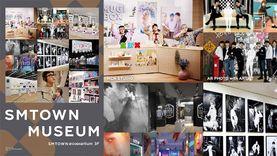 S.M. Ent. เตรียมเปิดนิทรรศการ และพื้นที่สัมผัสประสบการณ์แห่งใหม่ 'SMTOWN MUSEUM' ณ COEX Ar