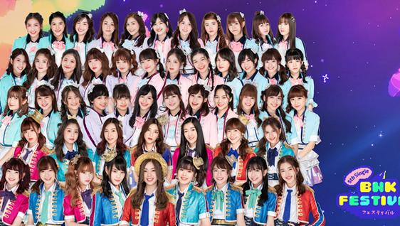 เอ็มวี BNK Festival - BNK48