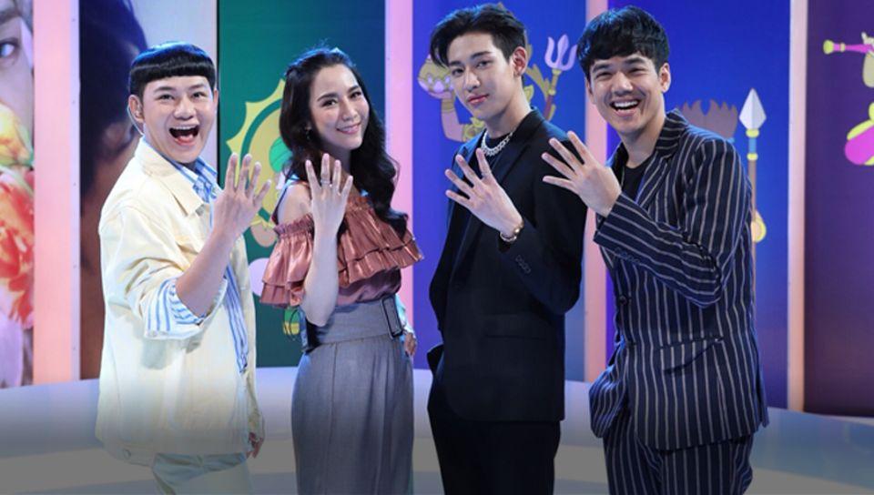 3 หนุ่มหายไปไหน? และเขาทั้ง 4 คน มาทำอะไรใน GOT7 Real Thai EP.6 ต้องติดตาม! (มีคลิป)