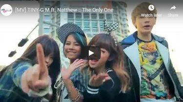 2สาว มินท์ เจ มิน ปล่อยเพลงพิเศษ The Only One เปิดตัววง Tiny - G M ชวน นัททิว เล่น MV
