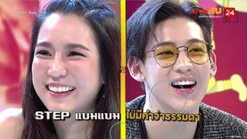 ย้อนหลังความฮา! GOT7 Real Thai. EP.10 แบมแบม ทำเอาพิธีกรร่วมปวดหลังตามๆ กัน? (มีคลิป)