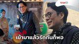 เข้ามาแล้ว รักกันก็พอครับ! พี่เบิร์ด ธงไชย เผย ชวนคนไทยมาใช้สิทธิ์เลือกตั้ง62 (มีคลิป)