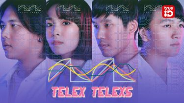 ID STATION พูดคุยกับ วง TELEx TELEXs ที่พาย้อนอดีตกับเพลง 1991-1993 (มีคลิป)