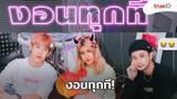 New single!! SUNNY-K ปล่อยซิงเกิลใหม่ งอนทุกที Feat. CYANIDE & GAMEKARN