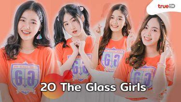 จุดเริ่มต้นไอดอลกรุ๊ปใหม่! 20 สาว The Glass Girls Trainee จาก KNW entertainment