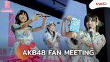 แฟนไทยใจละลาย! 6 สาว AKB48 แจกความสดใส ในงาน AKB48 FAN MEETING in BANGKOK
