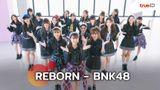 เบื้องหลัง MV! อิซึรินะ นำทีม BNK48 ตบวอลเล่ย์ ใน เอ็มวี Reborn ได้ ก่อนและมิโอริ เขียนบท-กำกับ