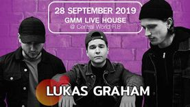 แฟนเพลงไทยปลื้ม! Lukas Graham ทำเซอร์ไพรส์ เปิดคอนเสิร์ตที่ไทยเต็มรูปแบบ ครั้งแรกในอาเซียน
