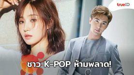 สาวกเคป๊อบไม่ควรพลาด! ยูริ นัททิว นำทีมโชว์สุดพิเศษให้แฟนชาวไทย ใน Annyeong Thailand 2019