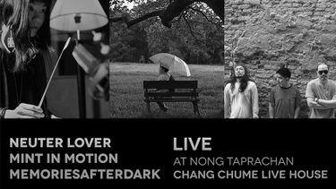 การแสดงสดของ 3 ศิลปินโน๊ตสละสลวย Neuter Lover x Mint In Motion x MemoriesAfterDark LIVE
