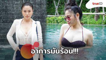 อากาศมันร้อน!! แอน AF6 โชว์ความขาว อวดความแซ่บ ในชุดว่ายน้ำ!