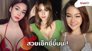 เซ็กซี่ขึ้นนะ! อิงฟ้า วราหะ จาก The Voice บินเกาหลี อัปเลเวล ความสวย!