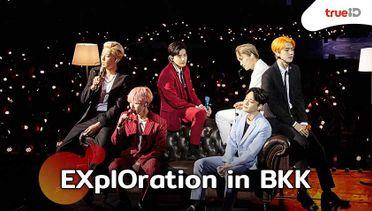 ยิ่งใหญ่ตระการตา EXO PLANET 5 EXplOration in BANGKOK สมฐานะ ราชาแห่งเค-ป๊อป (มีคลิป)